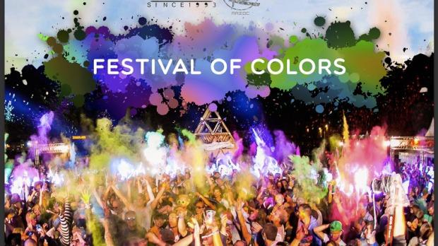 Festival Of Colors en Tres Cantos (Madrid)